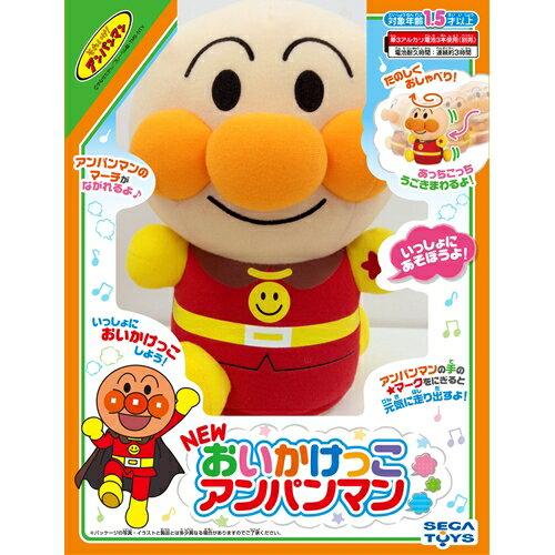 【送料無料】NEWおいかけっこアンパンマン おもちゃ こども 子供 知育 勉強 ベビー 1歳6ヶ月