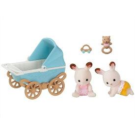 シルバニアファミリー DF-14 ショコラウサギのふたごちゃん・家具セット おもちゃ こども 子供 女の子 人形遊び 3歳