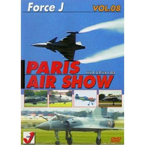 エア ショーVOL.8 PARIS AIR SHOW'03 【DVD】