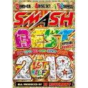 SMASH BEST 2018 1ST HALF 【DVD】