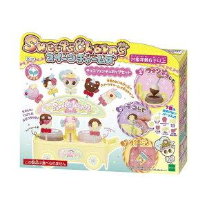 スイーツチャームズ SC-01 チョコフォンデュポップセットおもちゃ こども 子供 女の子 ままごと ごっこ 作る 6歳