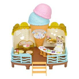 【送料無料】シルバニアファミリー ミ-78 海辺のアイスクリームパーラー おもちゃ こども 子供 女の子 人形遊び ハウス 3歳