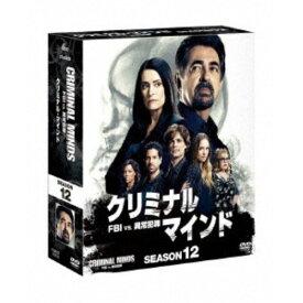 クリミナル・マインド/FBI vs. 異常犯罪 シーズン12 コンパクト BOX 【DVD】
