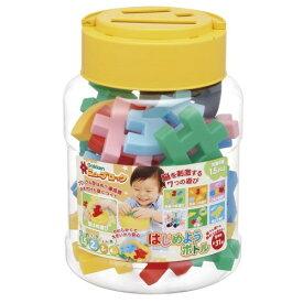Gakkenニューブロック はじめようボトルおもちゃ こども 子供 知育 勉強 1歳5ヶ月