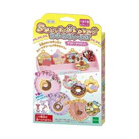 スイーツチャームズ SC-04 デコドーナツセットおもちゃ こども 子供 女の子 ままごと ごっこ 作る 6歳