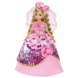 リカちゃん LD-13 ハローキティ だいすき ウェディングドレスリカちゃんおもちゃ こども 子供 女の子 人形遊び 3歳