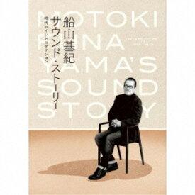 (V.A.)/船山基紀サウンドストーリー 時代のイントロダクション《完全生産限定盤》 (初回限定) 【CD】