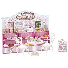 【送料無料】リカちゃん ハローキティ スイーツカフェ おもちゃ こども 子供 女の子 人形遊び ハウス 3歳