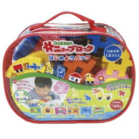 Gakkenニューブロック はじめようバッグおもちゃ こども 子供 知育 勉強 1歳5ヶ月