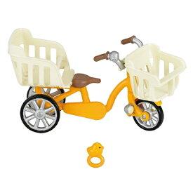 シルバニアファミリー カ-625 三人乗り自転車 おもちゃ こども 子供 女の子 人形遊び 家具 3歳