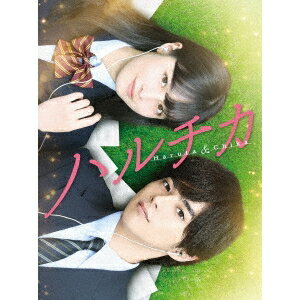 ハルチカ 豪華版 【DVD】