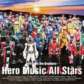 Hero Music All Stars/情熱 〜We are Brothers〜 【CD+DVD】