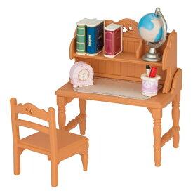 シルバニアファミリー カー318 勉強机セット おもちゃ こども 子供 女の子 人形遊び 家具 3歳