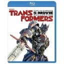トランスフォーマー 5ムービー・べストバリューBlu-rayセット (期間限定) 【Blu-ray】
