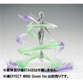 魂EFFECT WIND Violet Ver. フィギュア