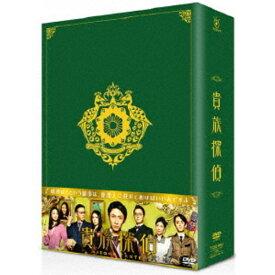 貴族探偵 DVD-BOX 【DVD】