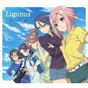 (K)NoW_NAME/Lupinus《豪華盤》 【CD+Blu-ray】