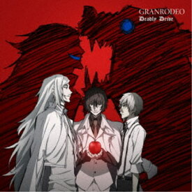 GRANRODEO/Deadly Drive《通常アニメ盤》 【CD】
