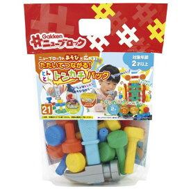 Gakkenニューブロック たたいてつながる!トンカチパックおもちゃ こども 子供 知育 勉強 2歳