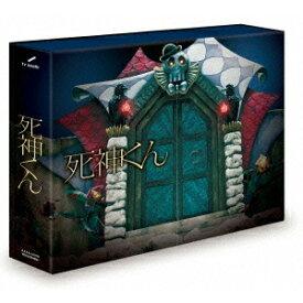 死神くん DVD-BOX 【DVD】