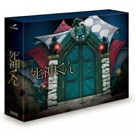 【送料無料】死神くん Blu-ray BOX 【Blu-ray】