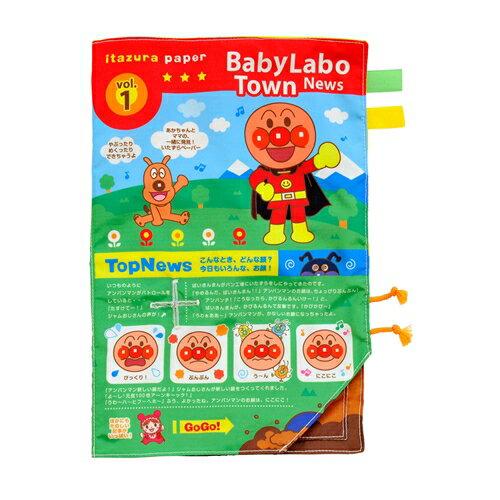 ベビラボ アンパンマン カサカサいたずらペーパー おもちゃ こども 子供 知育 勉強 ベビー 0歳6ヶ月