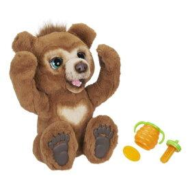 ファーリアル あそぶのだいすき こぐまのカビーおもちゃ こども 子供 女の子 人形遊び 4歳