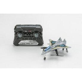 ラジオコントロール ハイブリッドウィングバトル タイプ:シルバー おもちゃ こども 子供 ラジコン 8歳