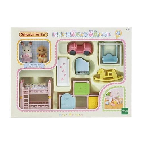 シルバニアファミリー セ-193にこにこ赤ちゃん家具セット