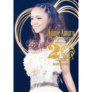 Namie Amuro 5 Major Domes Tour 2012 20th Anniversary Best《豪華版》 【Blu-ray】