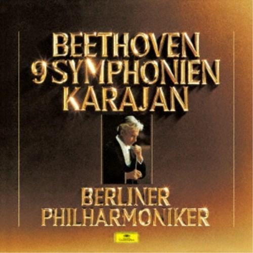 【送料無料】ヘルベルト・フォン・カラヤン/ベートーヴェン:交響曲全集 (初回限定) 【CD】