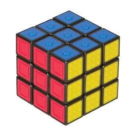 ルービックキューブ UD (ユニバーサルデザイン)おもちゃ こども 子供 パーティ ゲーム 8歳