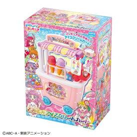 トロピカル〜ジュ!プリキュア ときめきアイスクリームカートおもちゃ こども 子供 女の子 3歳