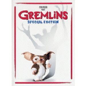 グレムリン 【DVD】