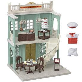 【送料無料】シルバニアファミリー TS-02 街のすてきなレストラン おもちゃ こども 子供 女の子 人形遊び ハウス 3歳