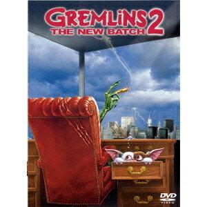 グレムリン2 -新・種・誕・生- 【DVD】