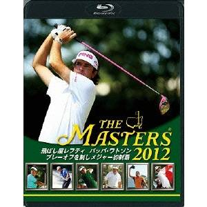 THE MASTERS 2012 【Blu-ray】