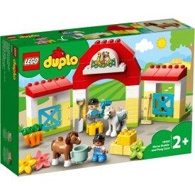 LEGO レゴ デュプロ ぼくじょうのこうまのおうち 10951おもちゃ こども 子供 レゴ ブロック 2歳