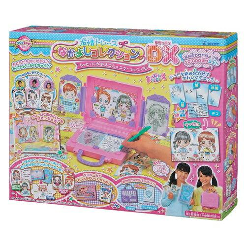 友情トレース なかよしコレクションDX もっと!にがおえコミュニケーション 【再販】 おもちゃ こども 子供 女の子 ままごと ごっこ 作る 6歳