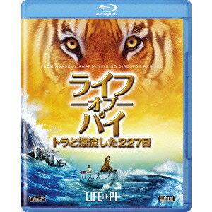 ライフ・オブ・パイ トラと漂流した227日 【Blu-ray】