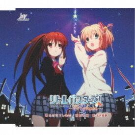 北沢綾香/君とのなくしもの/涙色の翼 【CD】