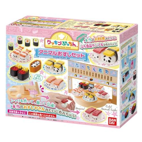 【送料無料】クッキンぷっちん アニマルおすしセット おもちゃ こども 子供 女の子 ままごと ごっこ 作る 8歳