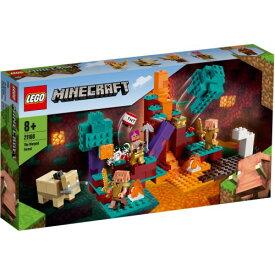 LEGO レゴ マインクラフト ゆがんだ森 21168おもちゃ こども 子供 レゴ ブロック 8歳