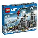 【送料無料】LEGO 60130 シティ 島の脱走劇
