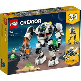 LEGO レゴ クリエイター 宇宙探査ロボット 31115おもちゃ こども 子供 レゴ ブロック 7歳