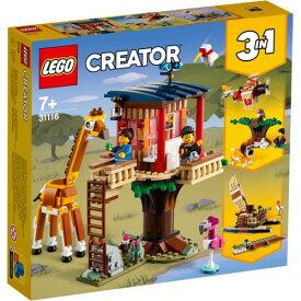 LEGO レゴ クリエイター サファリツリーハウス 31116おもちゃ こども 子供 レゴ ブロック 7歳