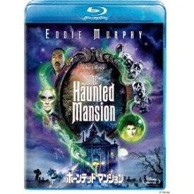 ホーンテッドマンション 【Blu-ray】