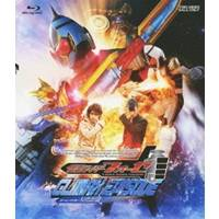 仮面ライダーフォーゼ CLIMAX EPISODE 31話32話ディレクターズカット版 【Blu-ray】