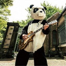 ギターパンダ/ギターパンダのロックンロールパンデミック 【CD】