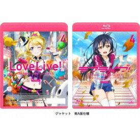 ラブライブ! 2nd Season 4 【Blu-ray】